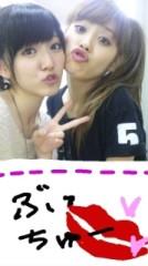 ℃-ute 公式ブログ/ハロコン8日目(あいり 画像2