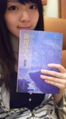℃-ute 公式ブログ/最近の地球。(あいり 画像2