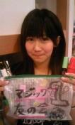 ℃-ute 公式ブログ/いたずら家族Part1岡井 画像1