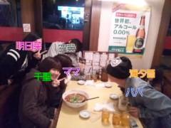 ℃-ute 公式ブログ/昨日Yeah 千聖 画像1