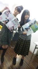 ℃-ute 公式ブログ/あげぽよ。(あいり) 画像2