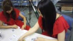 ℃-ute 公式ブログ/ベリキュー個別握手会 画像1
