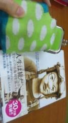 ℃-ute 公式ブログ/いっぱい(あいり) 画像1