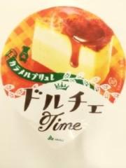 ℃-ute 公式ブログ/お腹が満たされる〜♪(  ´▽`) 画像1