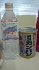 ℃-ute 公式ブログ/ラッキー(あいり) 画像2