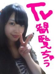 ℃-ute 公式ブログ/TVっ子ナカジマ。 画像1