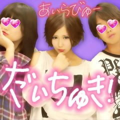 ℃-ute 公式ブログ/違うんだなぁ千聖 画像2