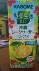 ℃-ute 公式ブログ/やじすず。(あいり) 画像1
