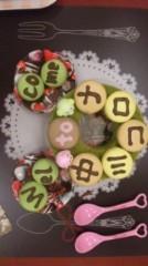 ℃-ute 公式ブログ/中川コロナ様(あいり) 画像3