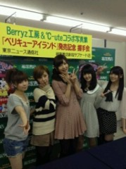 ℃-ute 公式ブログ/ストロンガー 画像1