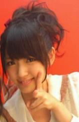 ℃-ute 公式ブログ/愛理へ 画像1
