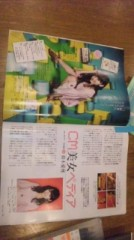 ℃-ute 公式ブログ/ハンバーグ(あいり) 画像2