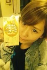 ℃-ute 公式ブログ/スタート!千聖 画像2