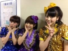 ℃-ute 公式ブログ/真野ちゃん卒業おめでとう 画像2