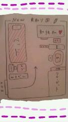 ℃-ute 公式ブログ/見取り図(あいり) 画像2