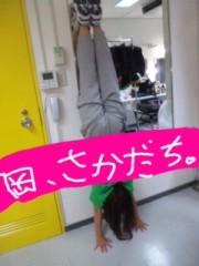 ℃-ute 公式ブログ/明日こそ! 画像2