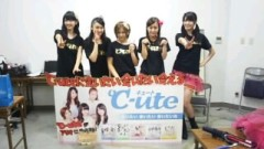 ℃-ute 公式ブログ/HOKKAIDOU千聖 画像2