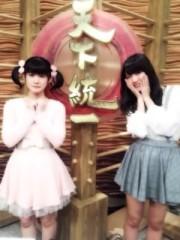 ℃-ute 公式ブログ/浜松(あいり) 画像2