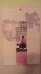 ℃-ute 公式ブログ/ハロコン初日! 画像1