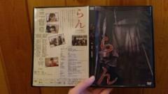 ℃-ute 公式ブログ/DVDDVDDVD 画像1