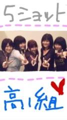 ℃-ute 公式ブログ/クリスマスプレゼント(あいり) 画像2