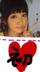 ℃-ute 公式ブログ/長い1日(あいり) 画像1