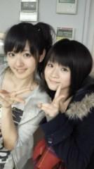 ℃-ute 公式ブログ/憂佳ちゃん(あいり) 画像2