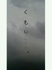 ℃-ute 公式ブログ/どもどもども 画像1