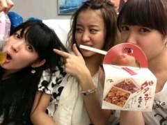 ℃-ute 公式ブログ/おーさー(あいり) 画像1