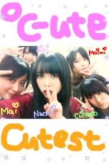 ℃-ute 公式ブログ/きゅーてすとっ千聖 画像2