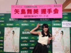 ℃-ute 公式ブログ/昨日(^-^)v  画像1