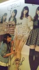 ℃-ute 公式ブログ/4日目(あいり) 画像1
