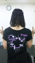 ℃-ute 公式ブログ/母の日(あいり) 画像3