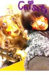 ℃-ute 公式ブログ/ぱいん 画像3