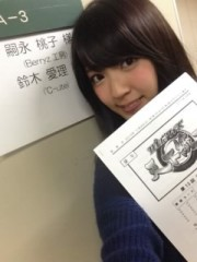 ℃-ute 公式ブログ/今から(あいり) 画像1