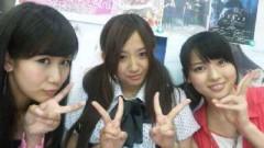 ℃-ute 公式ブログ/IN大阪 画像2