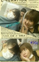 ℃-ute 公式ブログ/福岡井ちゃん(笑)千聖 画像1