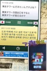 ℃-ute 公式ブログ/がんばたー千聖 画像3