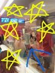 ℃-ute 公式ブログ/THE矢島さんとrain 画像1