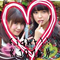 ℃-ute 公式ブログ/愛理ママm(__)m 画像3