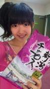 ℃-ute 公式ブログ/バスツアー・・・(あいり) 画像2