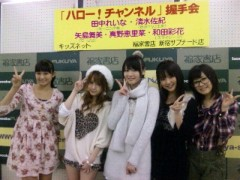℃-ute 公式ブログ/早く届けっ 画像1