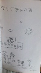 ℃-ute 公式ブログ/懐かしい品 画像2