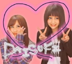 ℃-ute 公式ブログ/昨日ね 画像2
