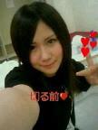 ℃-ute 公式ブログ/がっび-んはっぴ-千聖 画像1