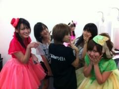 ℃-ute 公式ブログ/℃-uteの日(あいり) 画像2