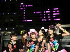 ℃-ute 公式ブログ/イルミネーション/(// ∇//)/ 画像1