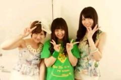 ℃-ute 公式ブログ/幸せ!楽しいいいい 画像2