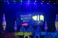 ℃-ute 公式ブログ/Berryz工房最高千聖 画像3