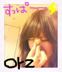 ℃-ute 公式ブログ/暇キュン千聖 画像2
